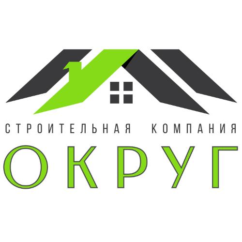 Строительная компания ОКРУГ